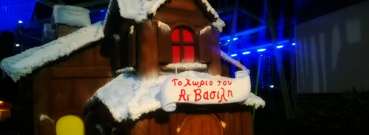 Santa's Village at Technopolis One
