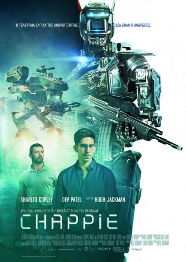 chappie_2_poster_68x98_final (1)