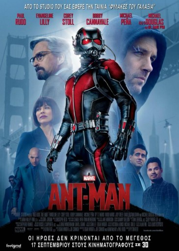 ant-man_poster_70x100