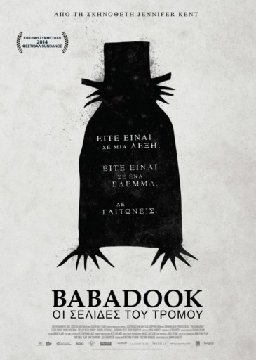babadook_poster_gr_low