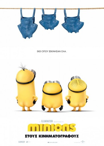 minions_butts_gr_1-sheet2_0