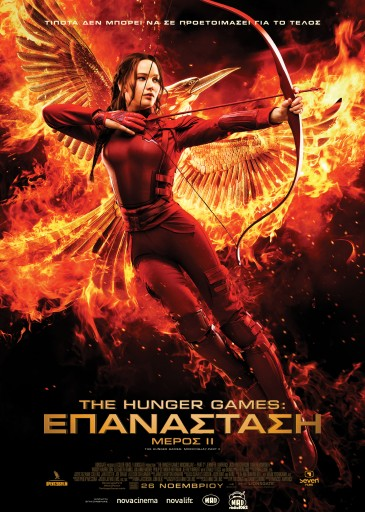 Hunger-games-mockingjay-part2-greek-poster2