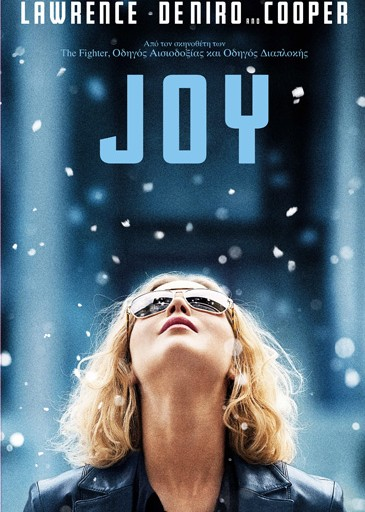 Joy Greek poster